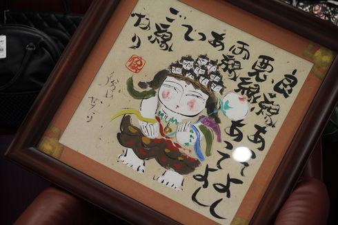 民画家・渡辺俊明氏