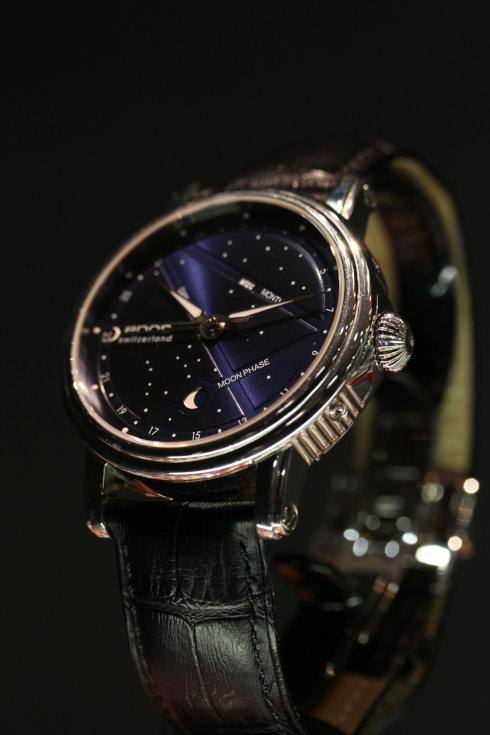 エポス買取:売るなら時計買取の質屋