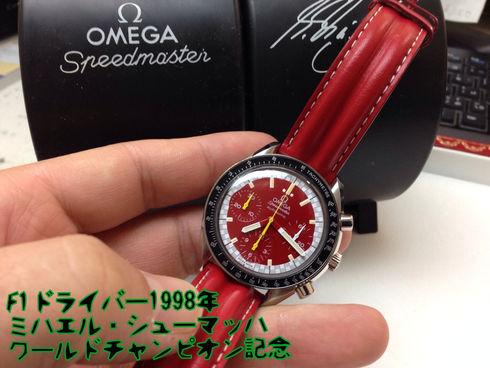 オメガ スピードマスター レーシング シューマッハ 3510.61