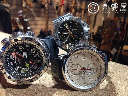 今日も時計の買い取り大盛況!