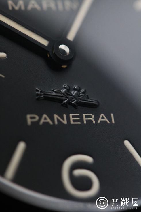 PANERAI LUMINOR MARINA NAGOYA PAM00463 Limited 60 pieces