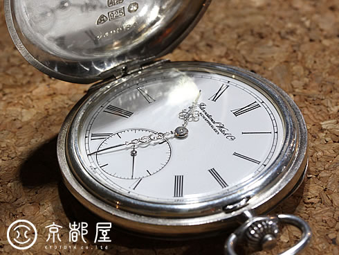 IWC Pocket Watches cal.9820