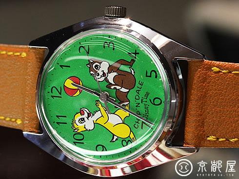 SEIKO Disney Time Chip 'n Dale