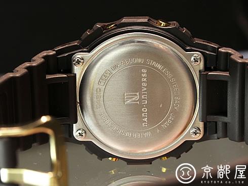 G-SHOCK DW-5600NU-9JR 7776001