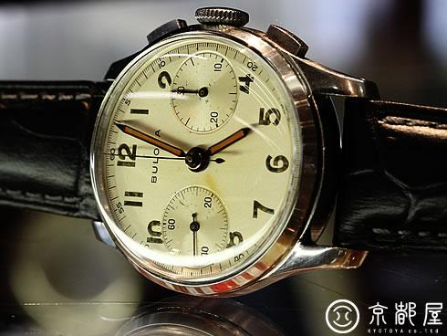 Bulova Chronograph Valjoux 23 【京都屋】