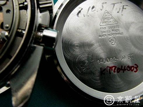 オメガ スピードマスター プロフェッショナル5th 【Ref.145 022-69ST】1969年月面着陸記念 世界限定