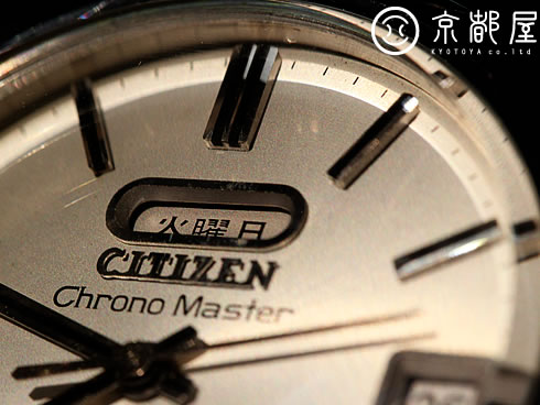 Citizen chronomaster【京都屋質店】