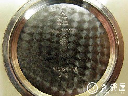 OMEGA SEAMASTER 300 Ref.165.024