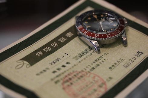 ROLEX GMT Ref.1675 Cal.1560 1960