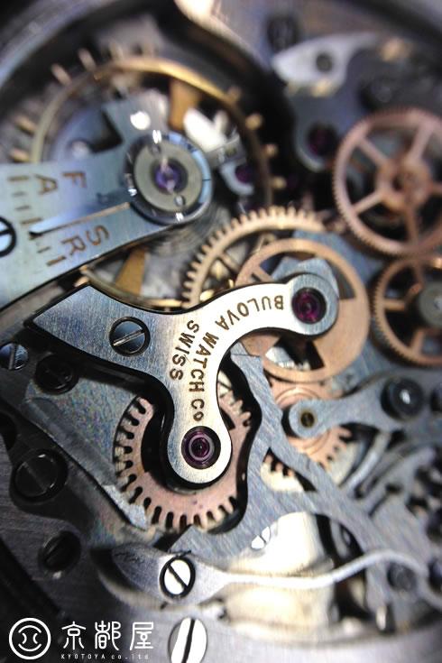 Bulova Chronograph Valjoux 23