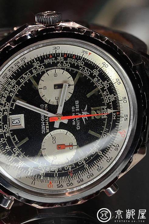 Navitimer Chronomatic Chronographe【Ref.7651】