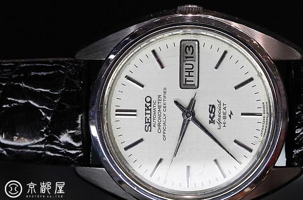 52キングセイコークロノメータースペシャル Ref.5246-6000
