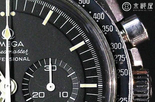 オメガ スピードマスター 5th Ref.145.022