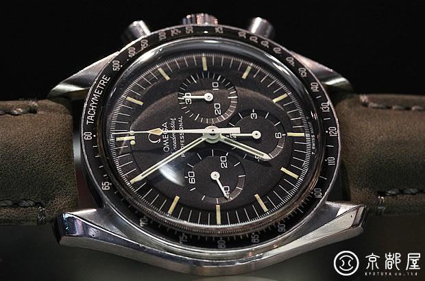 OMEGA Speedmaster 5th Cal.861 Ref.145.022