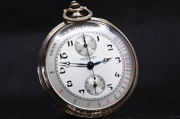 GIRARD PERREGAUX  Vintage Chronograph pocket watch