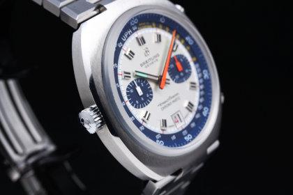 アンティーク腕時計の買取実績 京都屋質屋 BREITLINGの買取 (4)
