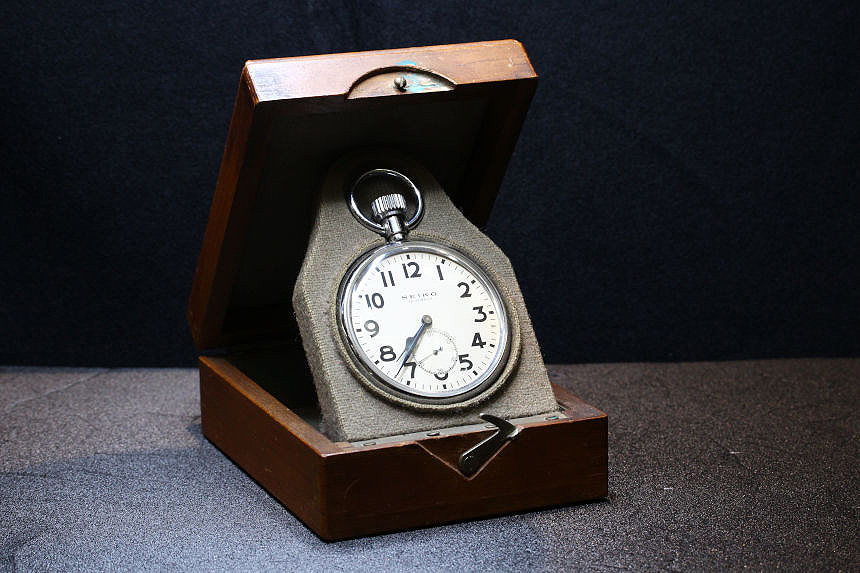 SEIKOSHA Pocket watch for telephone exchange