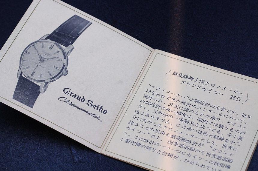 グランドセイコー クロノメーター 1stモデル J14070 GS