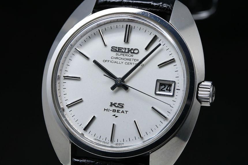 キングセイコー・クロノメーター・スーペリア Ref.4502-8010