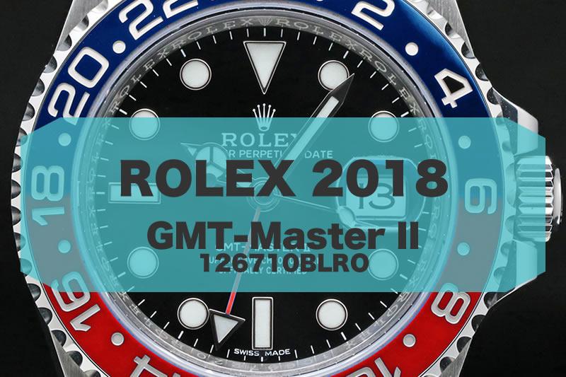 Baselworld 2018 Rolex GMT Master II 126710BLRO