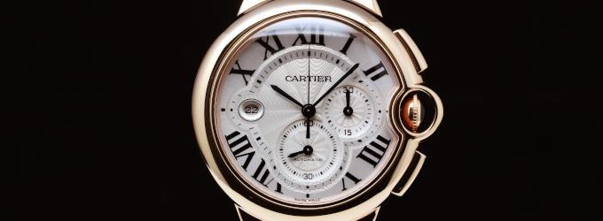 Cartier W6920008 Ballon Bleu Gold Automatic Chronograph Silver Dial Watch (2)