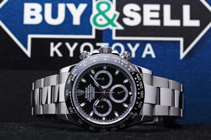 Daytona116500LN