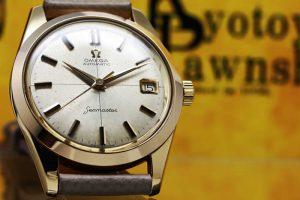 Vintage Omega Seamaster Ref. 14763-61-SC 18k Yellow Gold
