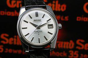 1963 made Grand Seiko second SD dial 43999 chronometer