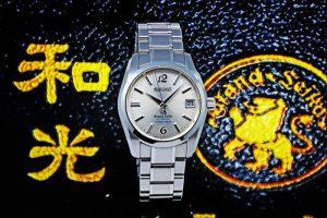 Grand Seiko Ginza Wako store limited edition SBGH041