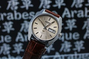"Grand Seiko 6146-8010 ""Arabesque"""