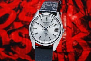 Vintage 1971 King Seiko Special Chronometer KS 5245-6010