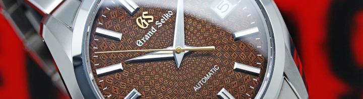 sbgr311 chocolate dial