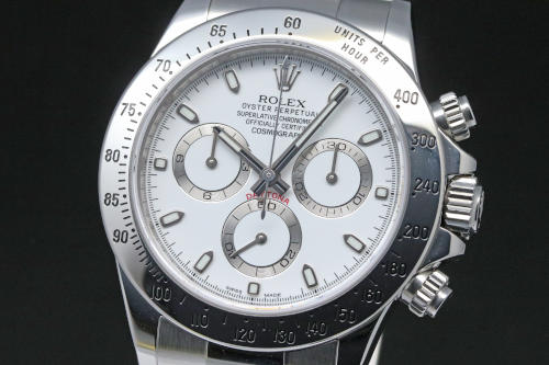 116520 white dial and white subdials