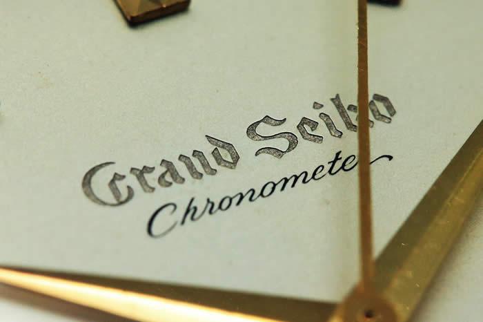 GRAND SEIKO 1st MODEL Ref.J14070 Cal.3180 1960