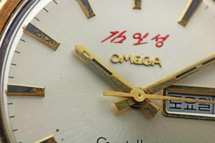 オメガ コンステレーション キム・イルソン 168.016 Cal.751