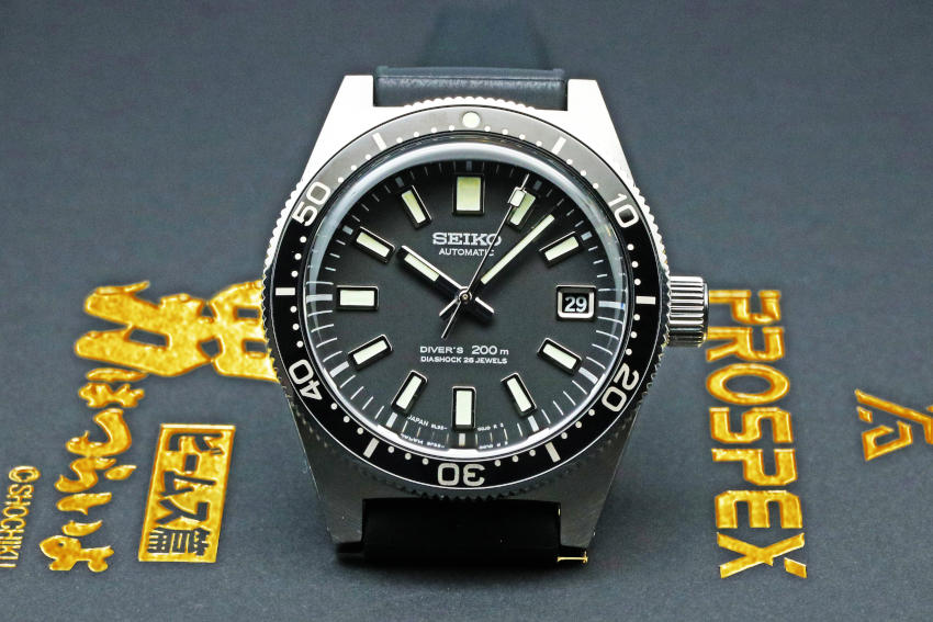 SEIKO PROSPEX SEIKO DIVER'S WATCH 55th Anniversary Limited Editions 男はつらいよ SBDX041